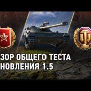 ГЛАВНЫЕ ЗАМЕНЫ ВЕТОК И ТАНКОВ! НОВЫЕ ИМБЫ 2019 в World of Tanks