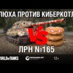 TVP T 50/51 - GODLIKE - World of Tanks Gameplay