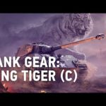 Tank Gear: King Tiger (С) против авто. Гайд-парк.