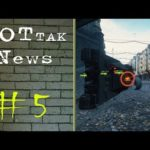 WOTtakNews #5 - Агрессивные статисты