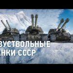 Обновление 1.7.1 - Ветка двуствольных танков СССР в World of Tanks!