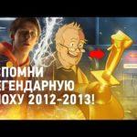 World of Tanks 10 лет! Вспомни легендарную эпоху 2012-2013!