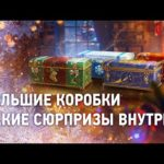 Большие новогодние коробки: новые премиум танки и 3D-стили [World of Tanks]